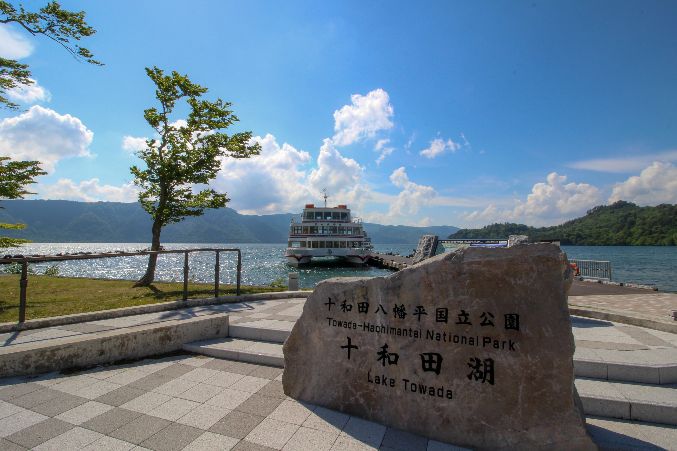青森の自然を満喫できる美しい水の十和田湖