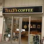 Tullyscoffe