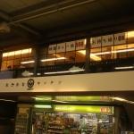 阪急梅田駅レストラン